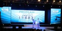 Proteam 2013 in bhubneshwar
