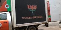 Road Show BJP in MP