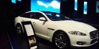 Jaguar Car Launching in Mumbai