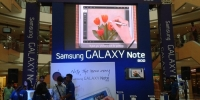 Samsung note prmotion in 2012